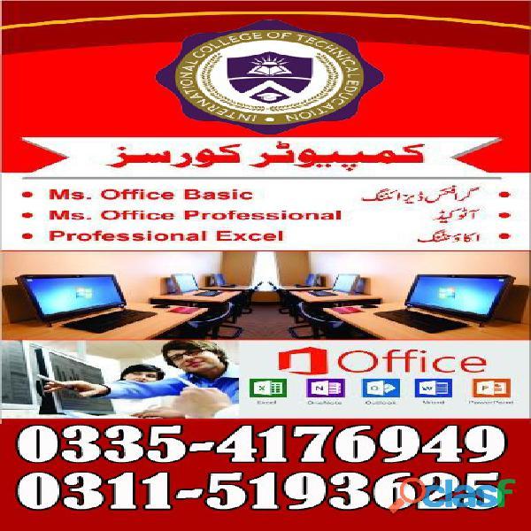 professional stenographer shorthand course in rawalpindi islamabad 03354176949 5
