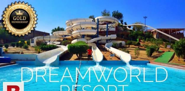 Dream world resort membership for sale 0