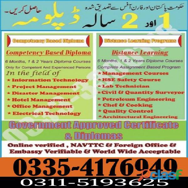 Government Diploma in Quantity surveyor (theory&Field work) course rawalpindi islamabad 3354176949 4
