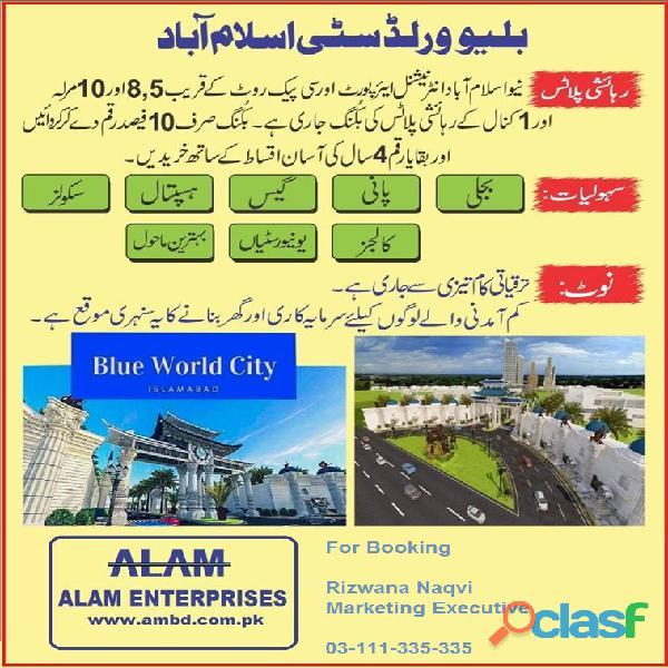 Blue world city Islamabad plots for sale on installments 5 8 10 Marla 2