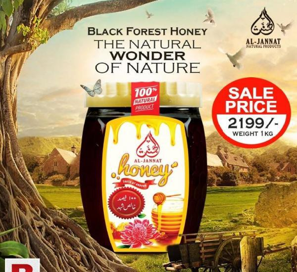 Forest Honey 100% pure 0