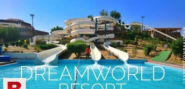 Dreamworld GOLD membership for sale 0