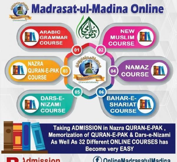 Online Quran Academy 0