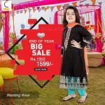 Fancy Wedding Wear For Little Girls On SALE Price By 0
