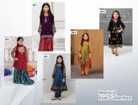 Maria.b 1st Copy Designer Dresses In Wholesale By 0