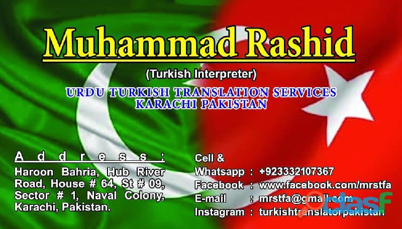 turkish translator interpreter karachi pakistan 4