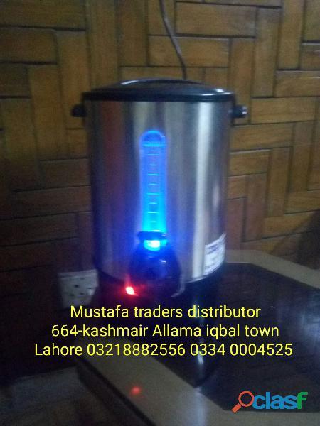Water boiler tea boiler lahore pakistan