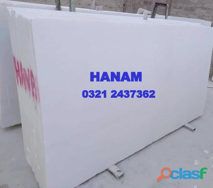 Vietnam White Marble Pakistan 5