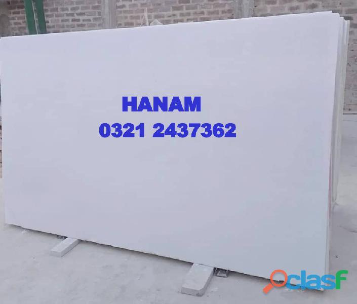 Vietnam White Marble Pakistan 2