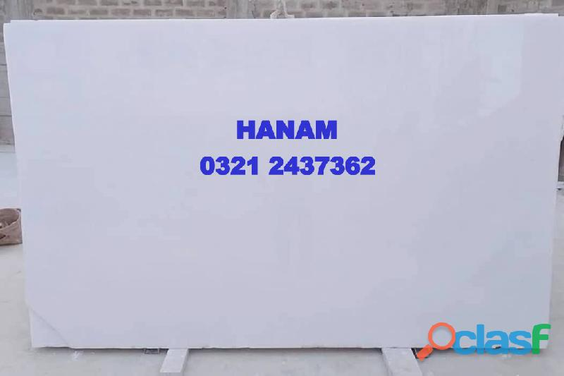 Vietnam White Marble Pakistan 1