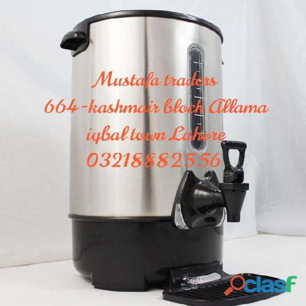 Tea Water boiler Multan,Lahore,Rawalpindi,Karachi Pakistan