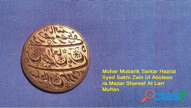 """Mohar mubarak hazrat syed sakhi zain ul abideen r.a """"sultan ul arifeen"""" father of sarkar sakhi sarwa"""