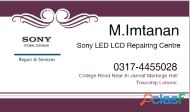 Sony Service Centre(03174455028)