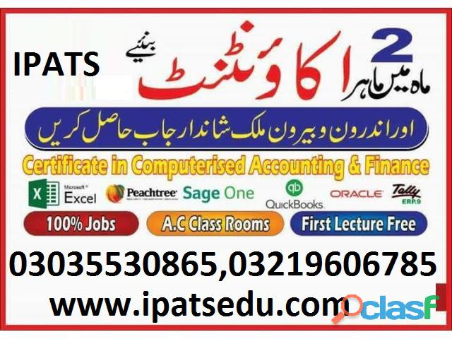 Quickbooks PT,Talley ERP Diploma Sage 50 Accounting softwaresO3O3553O865 IPATS 1
