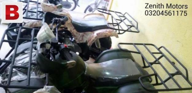 125cc reverse gear zero zero meter atv quad bike