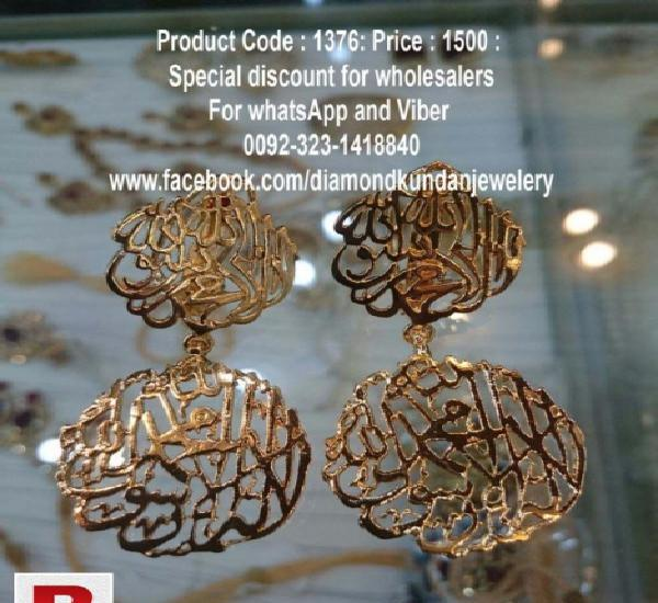 "24 carat gold plated beautiful ""kalma"" earrings in"