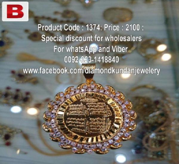 24 carat gold plated pendant with chaar qul