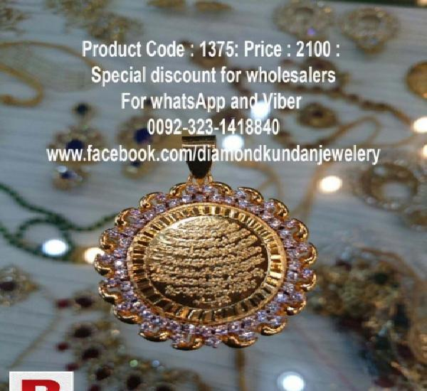 24 carat solid gold plated pendant with ayat ul kursi