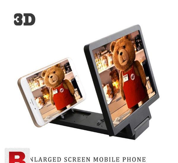 3d enlarged screen mobile phone video
