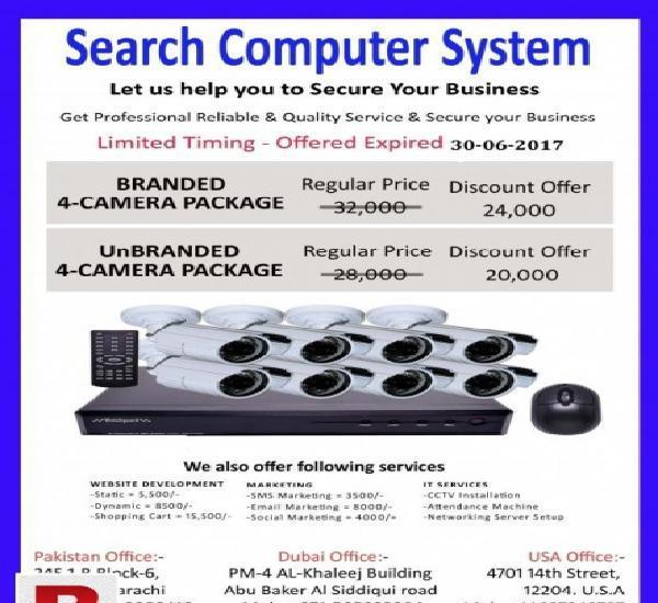 4 cctv cameras complete package