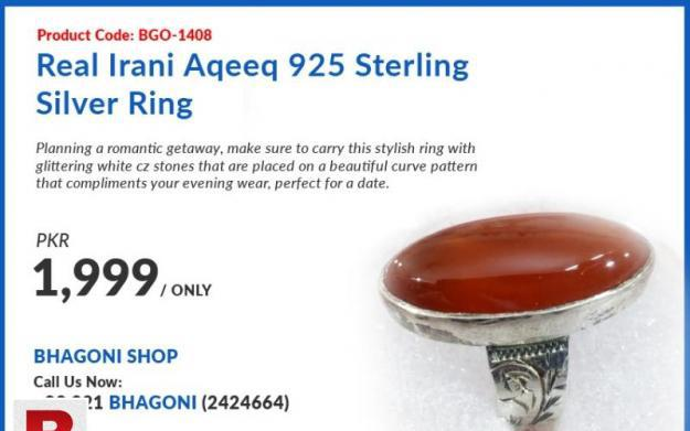 Red aqeeq 【 SALES September 】 | Clasf