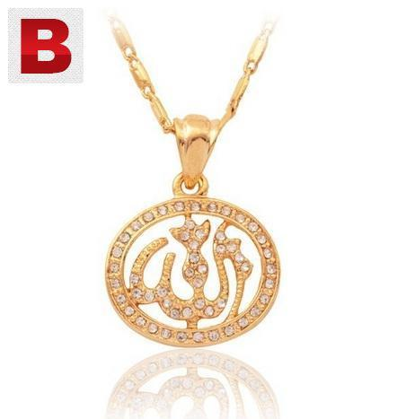 Allah pendant 18k real gold plated with link chain