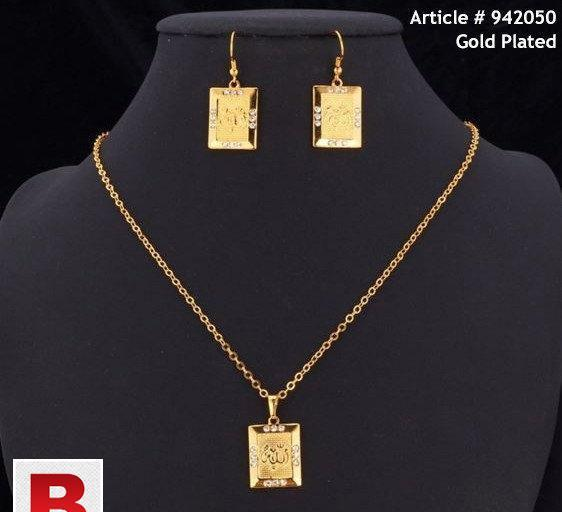 Allah (swt) jewelry set gold plated
