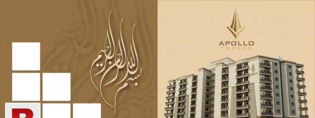 Apallo 1000 sqft apartments,flat,homes luxury is available