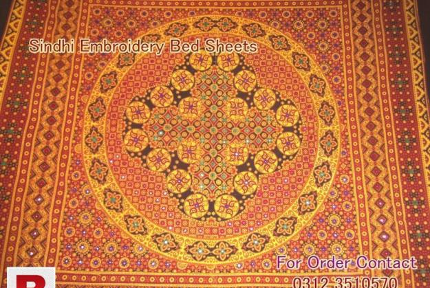 Embroidery designs with shisha work bed sheets