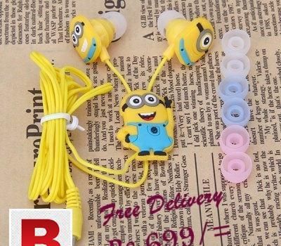 Free cash on delivery despicable me minion two eyes