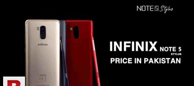 Infinix mobile 【 ADS August 】 | Clasf