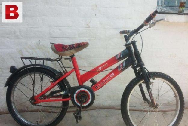 Kids mtb bicycle.
