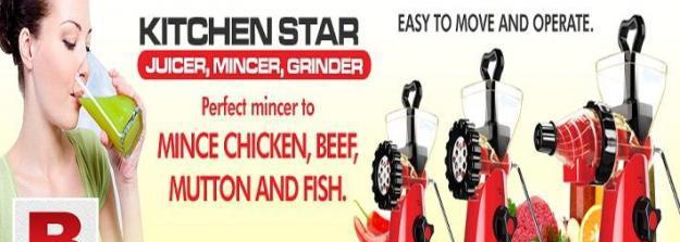 Kitchen star in pakistan