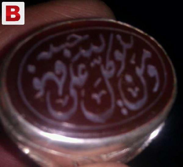 Nayaab yamni aqeeq in beautifull handmade ring