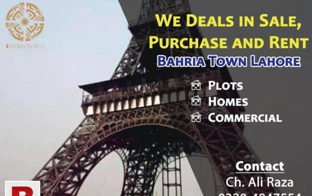 Plot hi plot in bahria town