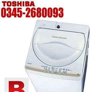 Toshiba automatic washing machine repair services