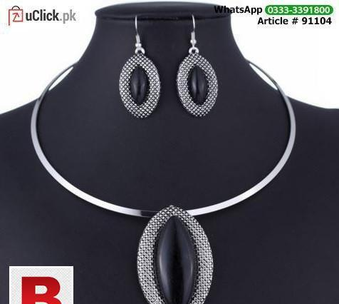 Turquoise black stone jewelry set