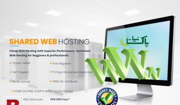 World class web hosting & domain registration in pakistan