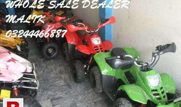 Your demand atv quad bike