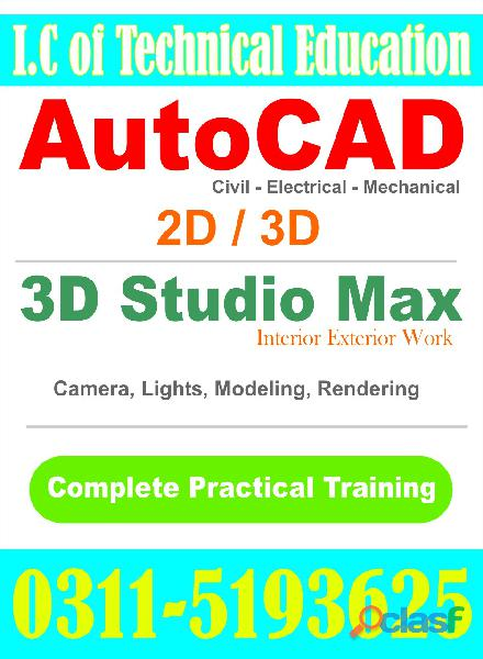 Auto cad 2d and 3d course in rawalpindi