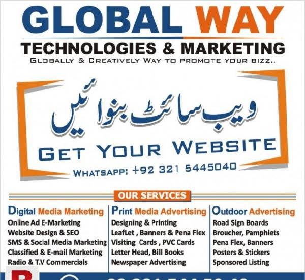 Website design services in rawalpindi and islamabad