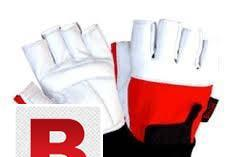 Buy: gloves (all kinds), fitness & weightlifting gloves,