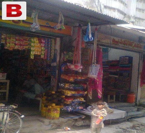 Commercial shops avaliable in hearts of attock city.