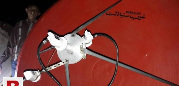 Dish antena setting fitting installation lahore