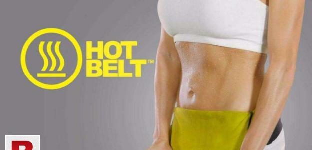 Hot belt price: 1500 pkr