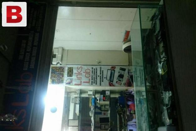 Mobile shop in arif canter main hall road
