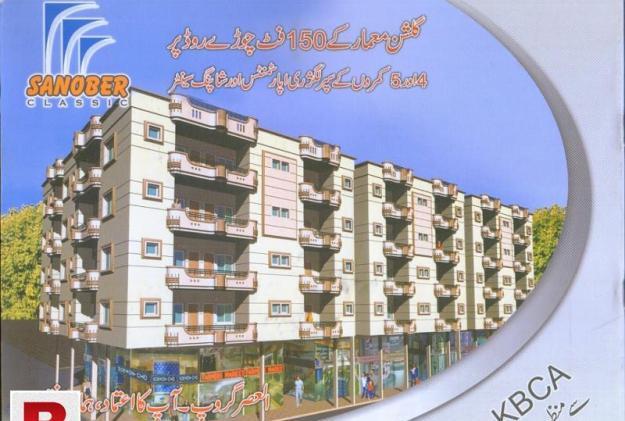 New ready flat ki 60 fesat aadahigi karen or flat ka kabza