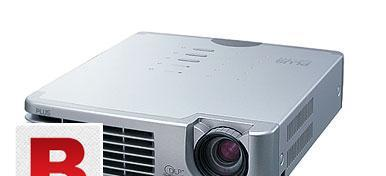 Plus u5-111 digital multimedia projector