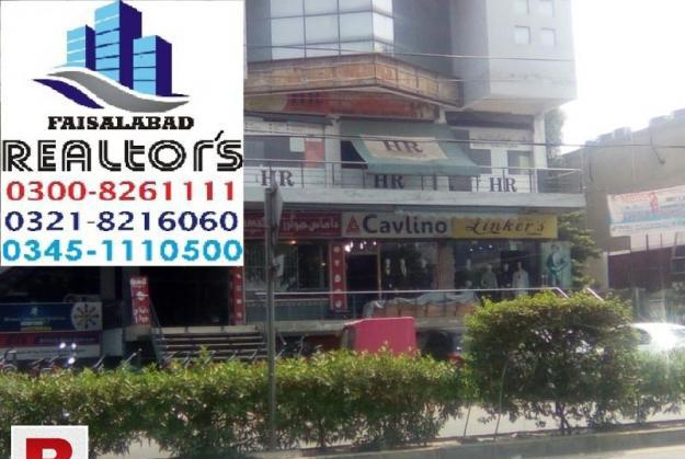 Shop available for investment at prime location chen one