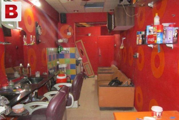 Shop near nishtar park soldier bazar ownership
